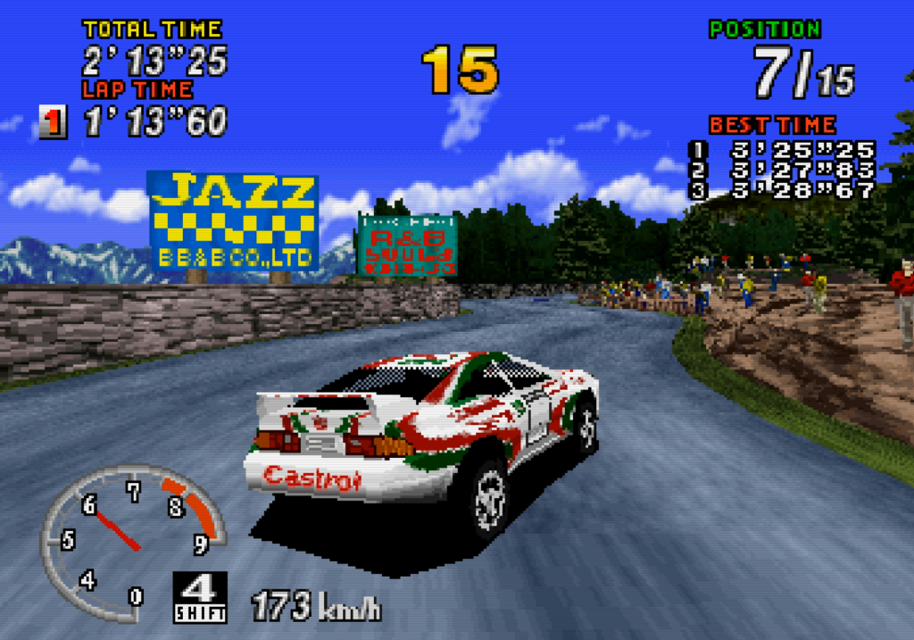 Sega Rally - Sega Saturn